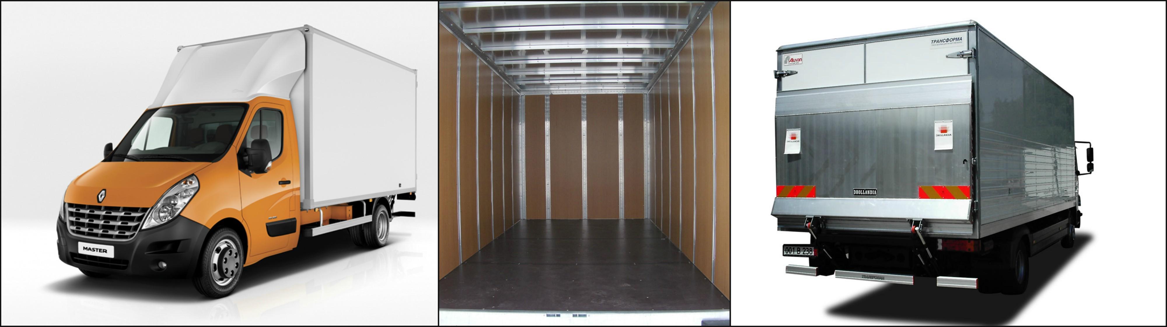 алуминиев контейнер